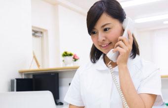 病院・クリニック専用ホームページ制作のお医者さんドットコム 1. お問い合わせ・資料請求