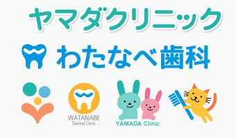 病院・クリニック専用ホームページ制作のお医者さんドットコム ロゴ・キャラクター制作