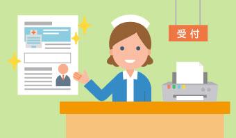 病院・クリニック専用ホームページ制作のお医者さんドットコム PDFチラシ制作