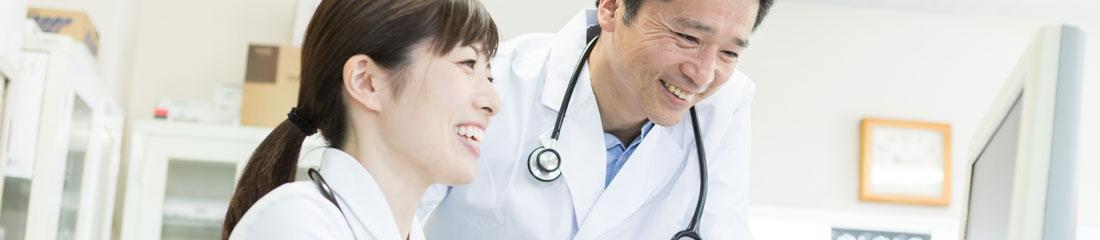 病院・クリニック専用ホームページ制作のお医者さんドットコム 見やすいデザイン